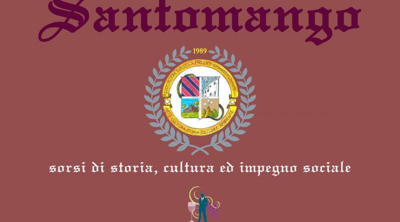 """All'esordio """"Santomango"""": sorsi di storia, cultura ed impegno sociale."""